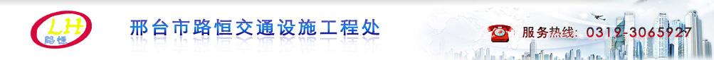 乐虎直播苹果官方版乐虎官网手机版网页